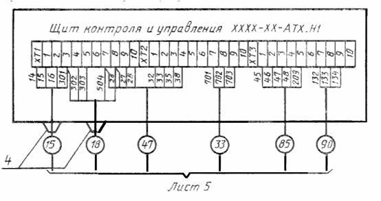 схема соединений.